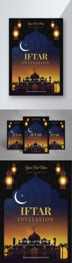 morning islam