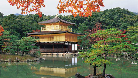 Japanese temple