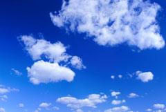 expansive blue sky