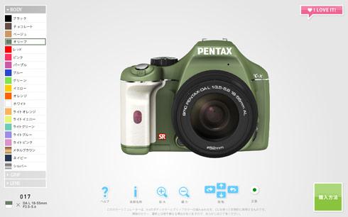 camera100colors