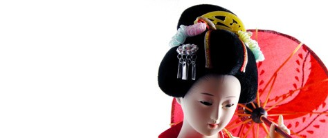 Geisha: Colors of the Flower and Willow World