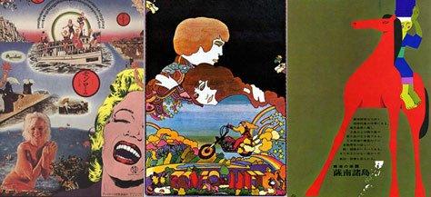 Vintage Color & Design: 50's, 60's & 70's Advertising