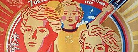 Vintage Color & Design: Russian Propaganda Posters