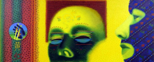 The Oddly Colored Ed Paschke