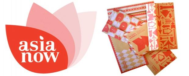 Design Color Trends: Flaming Orange-Pink