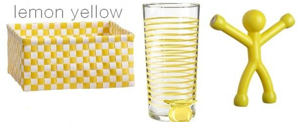 Interior Design Trends: Lemon Yellow
