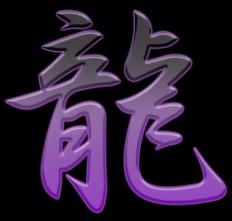 Hishiryu