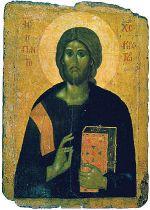 Byzantium Era