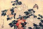 Ming Gardens
