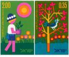 1975 Israeli Stamps