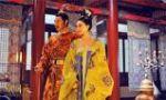 Empress of China II