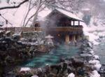 Onsen Winter Eve
