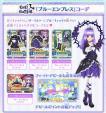 Blue Empress coord