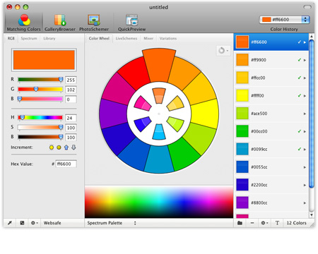 ColorSchemer Studio 2