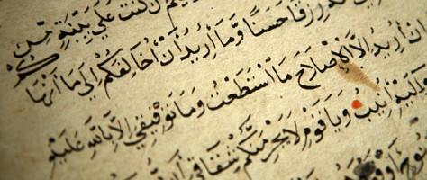 Colors of Religion: Islam