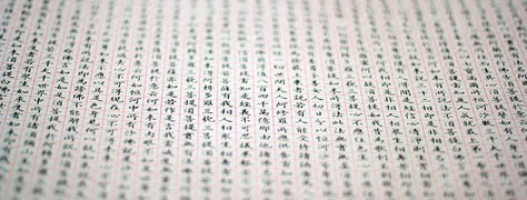 The Colors of Language: Chinese Etymologies